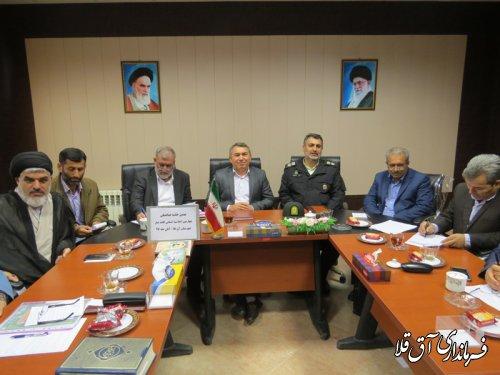 نهمین جلسه هماهنگی برگزاری چهارمین اجلاسیه نماز استان در شهرستان آق قلا برگزار شد
