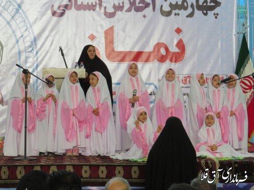 چهارمین اجلاسیه استانی نماز در شهرستان آق قلا برگزار شد
