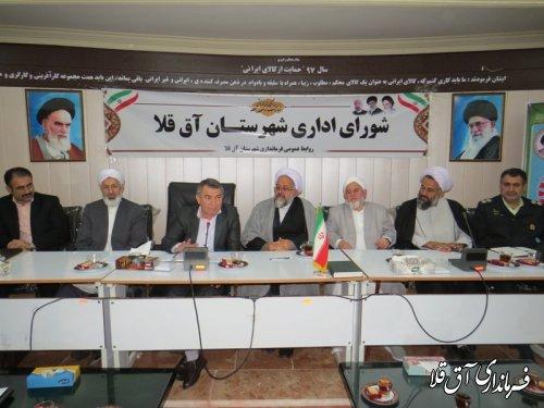 کسب رتبه دوم استان در مبارزه با فساد و رشوه در دستگاههای اجرایی