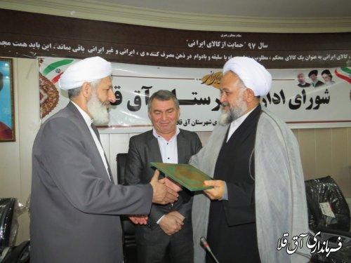 رئیس ستاد اجرایی نکوداشت چهلمین سالگرد پیروزی انقلاب اسلامی در شهرستان آق قلا منصوب شد
