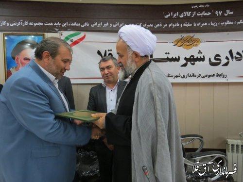 رئیس جدید شورای هماهنگی تبلیغات اسلامی شهرستان آق قلا معارفه شد
