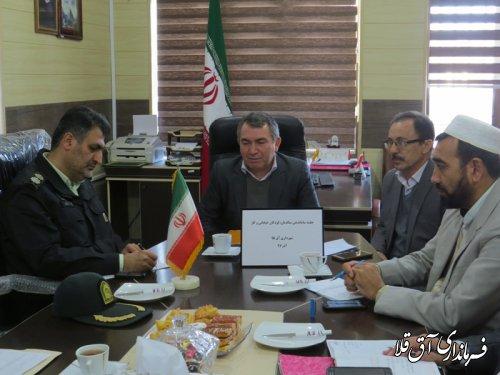 جلسه ستاد ساماندهی متکدیان،کودکان خیابانی و کار در شهرستان آق قلا برگزار شد