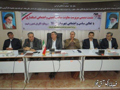 بهره برداری و آغاز عملیات اجرایی چندین پروژه عمرانی استان همزمان با سفر ریاست جمهوری