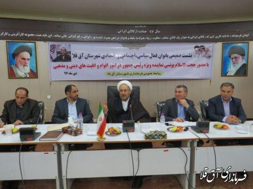 آداب و رسوم ترکمن باید به نماد ملی تبدیل شود