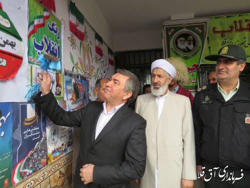 زنگ انقلاب در هنرستان امام خمینی(ره)شهر آق قلا نواخته شد