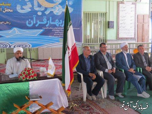 عزت و سربلندی مسلمانان در گرو عمل به دستورات الهی است