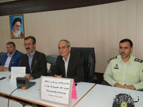 اولین جلسه کارگروه فرهنگی و اجتماعی شهرستان آق قلا در سال جاری برگزار شد