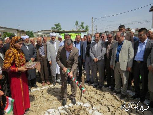 عملیات احداث مدرسه ۶ کلاسه خیرساز‹‹شهید صدوقی››روستای میرزاعلی یلقی شهرستان آق قلا آغاز شد