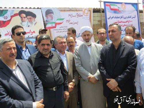 عملیات اجرایی یکهزار واحد خسارتی شهری استان گلستان بصورت متمرکز در شهرستان آق قلا آغاز شد