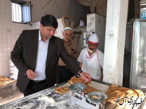 فرماندار و رئیس کارگروه آرد و نان از خبازی های سطح شهر آق قلا بازدید بعمل آورد