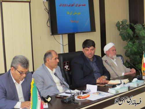 شهرستان آق قلا میزبان افتتاحیه اوقات فراغت کشور با حضور وزیر آموزش و پرورش خواهد بود