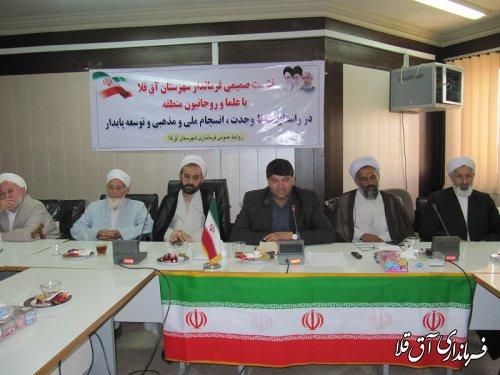 تعامل و همدلی روحانیون با دولت٬توسعه پایدار شهرستان آق قلا را رقم خواهد زد