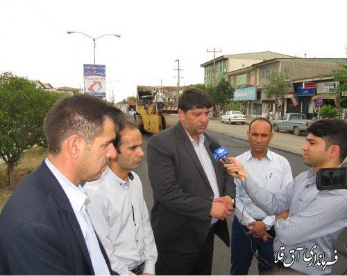 آغاز عملیات ۶ هزار تن آسفالت در خیابان مصطفی خمینی شهر آق قلا با اعتبار ۲۰ میلیارد ریال