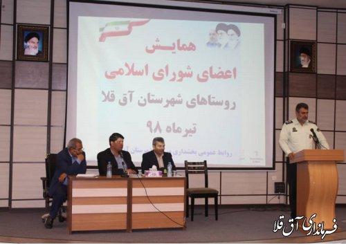 توسعه و پیشرفت روستا در گرو تعامل و همدلی شوراهای اسلامی٬دهیاران و مردم است
