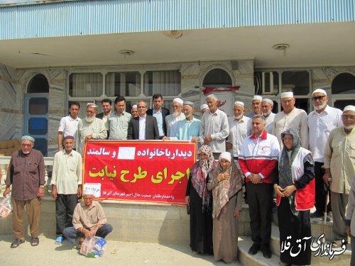 طرح نیابت در مرکز آموزشی و توانبخشی یاشار شهر آق قلا اجرا شد