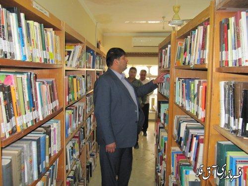 نماینده عالی دولت بصورت سرزده از مرکز آموزش فنی و حرفه ای و کتابخانه عمومی شهر آق قلا بازدید بعمل آورد