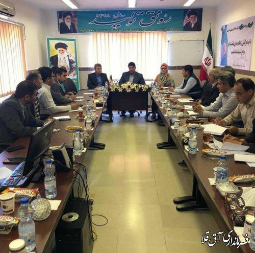 سومین جلسه کارگروه تخصصی سلامت و امنیت غذایی شهرستان آق قلا برگزار شد