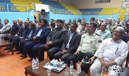 جشنواره تابستانی هیرکان در شهرستان سیل زده آق قلا برگزار شد