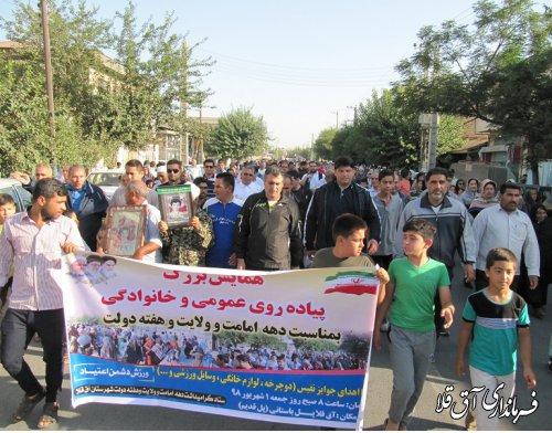 همایش پیاده روی خانوادگی در شهرستان سیل زده آق قلا برگزار شد