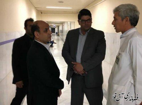 استاندار گلستان از بیمارستان آل جلیل شهر آق قلا بازدید بعمل آورد