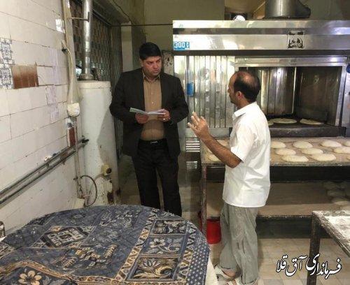 فرماندار و رئیس کارگروه تخصصی  آرد و نان از خبازی های سطح شهر آق قلا بازدید بعمل آورد