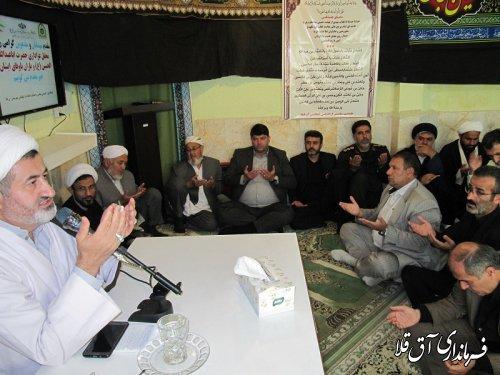 مراسم عزاداری دهه محرم در فرماندهی انتظامی شهرستان آق قلا برگزار شد