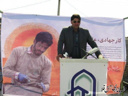سومین کارگاه مسکن و عمران اجتماعی بسیج کشور در شهر انبار الوم افتتاح شد