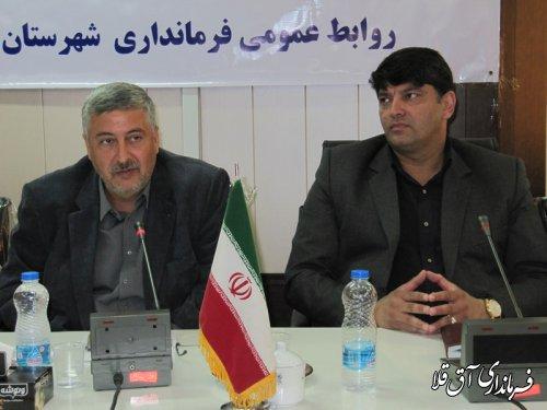 ششمین جلسه شورای اداری شهرستان آق قلا برگزار شد
