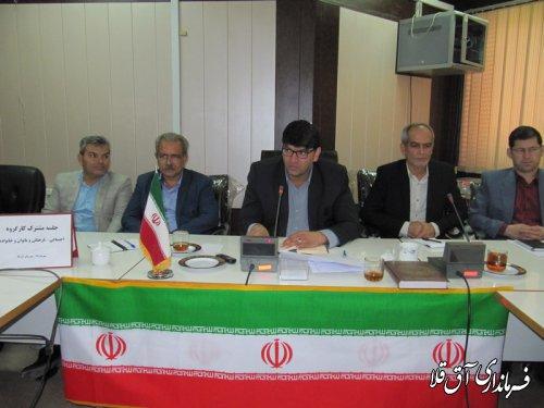 سومین جلسه مشترک کارگروه فرهنگی و اجتماعی و امور بانوان شهرستان آق قلا برگزار شد