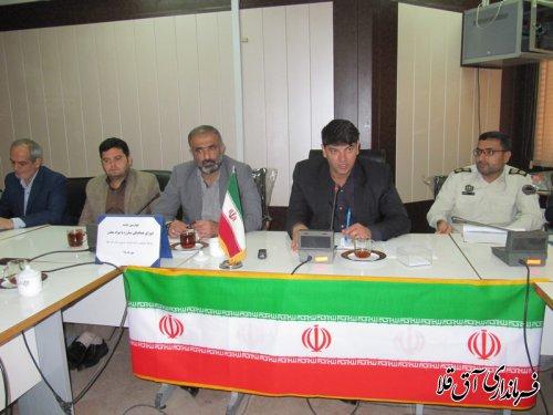 چهارمین جلسه شورای هماهنگی مبارزه با مواد مخدر شهرستان آق قلا در سال جاری برگزار شد