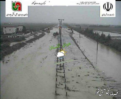 مسیر گرگان به آق قلا،حدفاصل روستای قربان آباد تا اطلاع ثانوی مسدود است