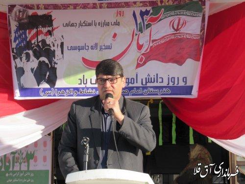 شما دانش آموزان در 13 آبان،هیمنه آمریکا را در تاریخ ایران اسلامی،در هم شکستید