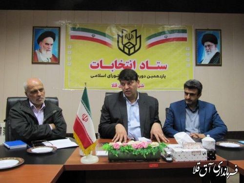 جلسه هیات اجرایی انتخابات مجلس شورای اسلامی در شهرستان آق قلا برگزار شد