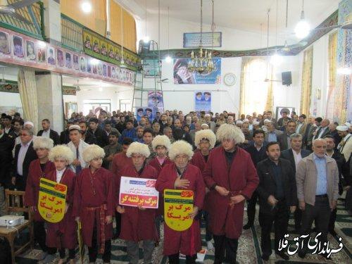 9 دی،متعلق به همه مردم بیدار و آگاه ایران اسلامی است
