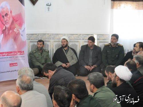 """مراسم بزرگداشت""""شهید سپهبد سلیمانی""""در بیمارستان آل جلیل برگزار شد"""