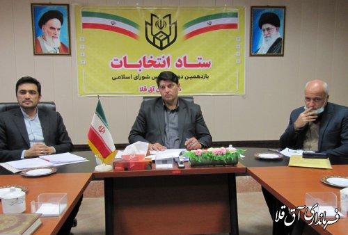 جلسه هیات اجرایی یازدهمین دوره انتخابات مجلس شورای اسلامی در شهرستان آق قلا برگزار شد