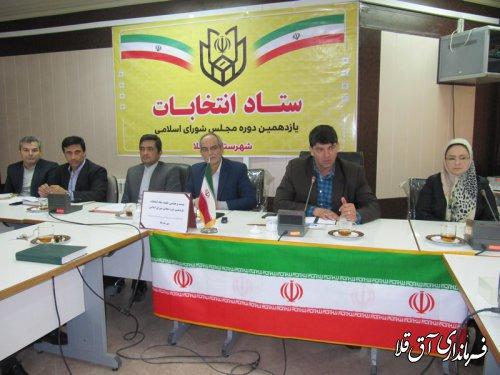 همایش رای اولی ها در راستای مشارکت حداکثری در شهرستان آق قلا برگزار می شود