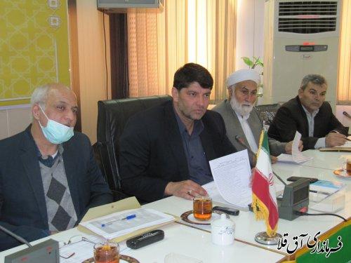 ششمین جلسه هیات اجرایی انتخابات مجلس شورای اسلامی در شهرستان آق قلا برگزار شد