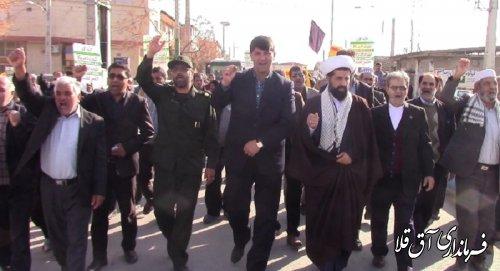 راهپیمایی حمایت از اقتدار و صلابت نظام در شهر انبار الوم برگزار شد