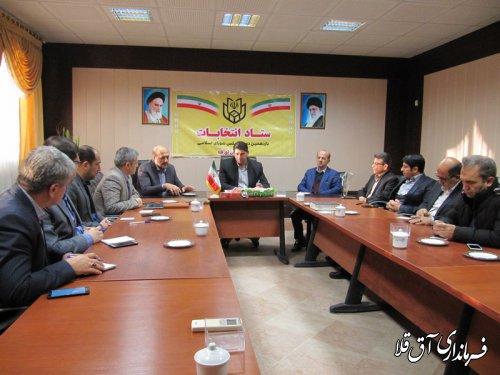 جلسه هماهنگی احداث دایک حفاظتی شمال شهر آق قلا برگزار شد