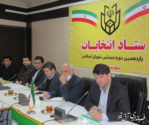 هفتمین جلسه هیات اجرایی انتخابات شهرستان آق قلا برگزار شد