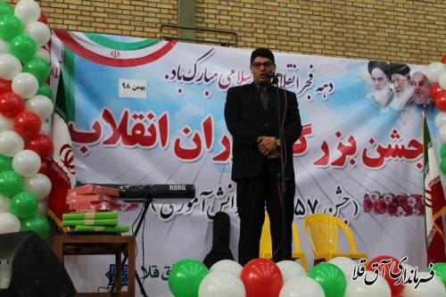 شما دانش آموزان،آینده سازان کشور و پشتوانه نظام و انقلاب اسلامی هستید