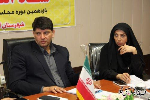 جلسه کمیته فن آوری و اطلاعات انتخابات شهرستان آق قلا برگزار شد