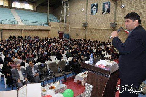 ششمین همایش تجلیل از نخبگان دانش آموزی و برگزیدگان کنکور سراسری در شهرستان آق قلا برگزار شد