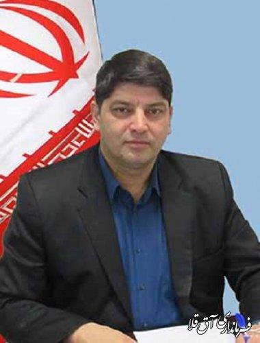 دعوت فرماندار شهرستان آق قلا از عموم مردم جهت شرکت در راهپیمایی یوم الله  22 بهمن