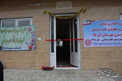 آئین افتتاح متمرکز پروژه های بسیج سازندگی و مسکن مددجویان بهزیستی در روستای گری دوجی شهرستان آق قلا برگزار شد