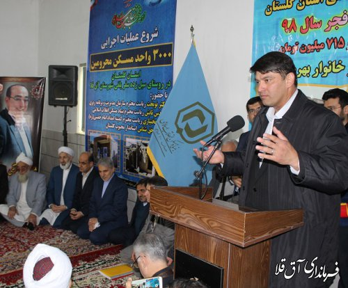 تعریض محور آق قلا به بندر ترکمن، نیازمند تامین اعتبارات ملی است
