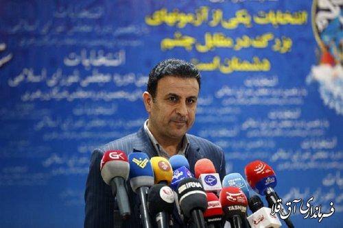 اطلاعات پایه و عمومی انتخابات دوم اسفندماه ۱۳۹۸ اعلام شد
