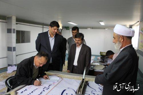 فرماندار شهرستان گرگان از ستاد انتخابات شهرستان آق قلا بازدید کرد