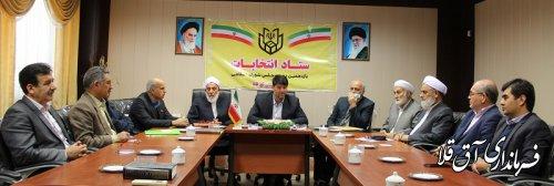 جلسه تعیین تعرفه شعب اخذ رای شهرستان آق قلا برگزار شد